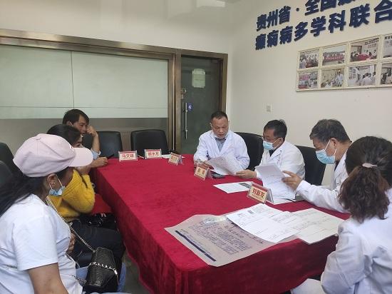 贵阳癫痫病医院联合北京专家会诊最后一天!有需求的患者赶紧到院!