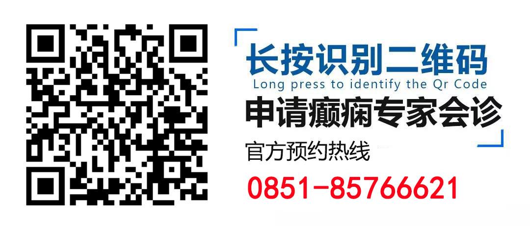 会诊直击 北京专家杨伟力教授表示:癫痫治疗切忌操之过急盲目选择